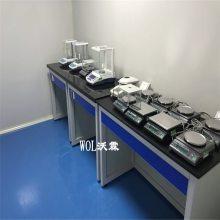 直销三级防震天平台 全钢天平台 天平台厂家实验室防震天平台