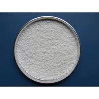 现货供应 普鲁兰多糖 食品级增稠剂 普鲁兰多糖 质量保证 量大价优