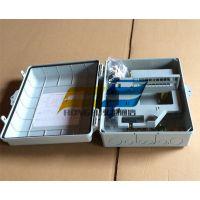 16芯光纤分线箱壁挂式产品介绍