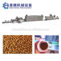 供应双螺杆MT65宠物食品膨化设备生产线