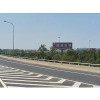 连徐高速徐州收费站单立柱广告牌-壹站式广告