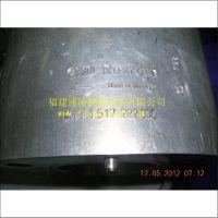 1517222330 AZPG-12-038LNM20MB供应厦门力士乐齿轮泵