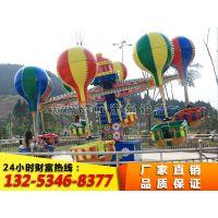 公园桑巴气球游乐设备项目