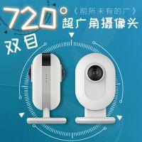 永吉星PANO Camera 720度双目全景户外无线智能摄像头