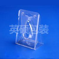 东莞供应五金用品吸塑包装盒 PVC透明吸塑包装定做