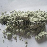 精细研磨抛光用海旭厂家生产一级绿碳化硅微粉W0.5W1W1.5