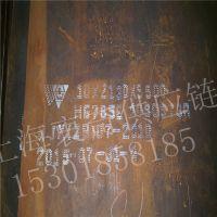 上海HG785D高强度钢板机械件切割加工价格