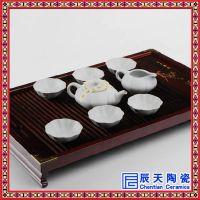 陶瓷茶具茶杯套装 便宜的白瓷功夫茶具
