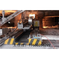山东电石出炉机低价维修_电石行业出炉机生产厂家