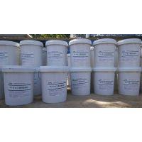 液体水工高性能防水涂料防水防腐材料