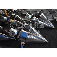染料颜料化工混合专用全自动立式双螺旋锥形混合机 高效率 低能耗