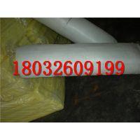 桐城市抽真空玻璃棉卷毡24kg每立方价格 超细玻璃棉110kg