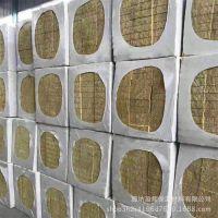 盈辉定制防火岩棉条 建筑用岩棉保温板