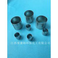 金属拉西环价格碳钢拉西环生产厂家