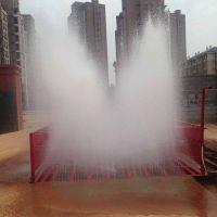 昌吉市建筑工地洗车平台 雾炮机 围挡喷淋 pm2.5直销