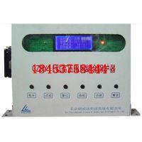朗威达 GZBY-I高压电网综合保护器+物超所值