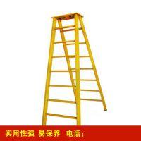 供应玻璃钢爬梯护笼FRP直梯拉挤人字梯伸缩登高梯绝缘围栏