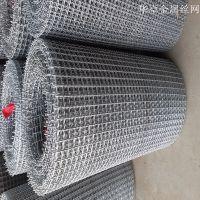 国标316不锈钢轧花网 GF1W6.2/2.0大丝编织