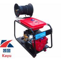 凯誉Kayu高压水管道疏通清洗机KY-2043H
