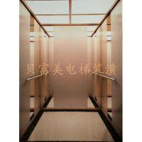 电梯装潢,项目合作 13923105048 王小姐