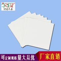 佳日丰泰厂家专业生产 氧化铝陶瓷片 绝缘 导热 耐高温 欢迎咨询