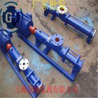 G10-1 卫生级G型单螺杆泵 全不锈钢卧式螺杆泵 高粘度泵 浓浆泵