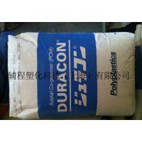 供应|POM|日本宝理|M140-44|注塑级|高流动|耐磨损|POMM140-44