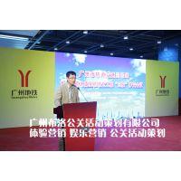 广州提供性价比高的揭牌仪式场地设计布置服务