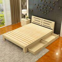 卧室家具实木床1.5双人床1.8米松木现代儿童床单人床1.2米榻榻米