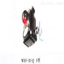 杭荣感应式气动执行器气缸FJK-LXJ-W150-YQSZ磁簧管磁控式开关