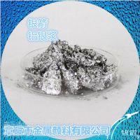 银箭水性铝银浆,环保实用.