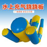 WHJC五环精诚大型游乐设施水上乐园充气跷跷板攀岩陀螺支架水池香蕉船定做