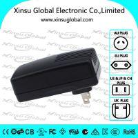 13v2a开关电源,UL认证,dc电源,高频率路由器13V2A电源适配器