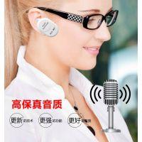 无线讲解器收纳箱智能景区语音导览系统文物导游机