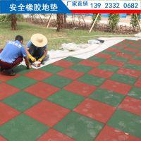 手工制作橡胶地垫 东莞幼儿园安全橡胶垫 滑梯安全缓冲地板