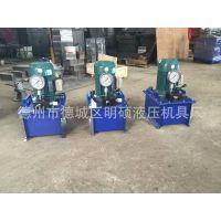 定做各种非标液压系统双油路液压泵站电动试压泵液压站明硕液压机具厂