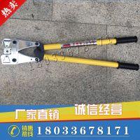 河北霸州生产机械压接钳端子钳JY-16120铜铝端子压线钳
