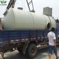 PP废气净化塔 酸雾净化器 喷淋塔废气净化器 水喷淋塔净化设备
