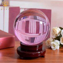 水晶紫色水晶球批发|紫气东来工艺品|朋友酒店饭庄新店开业礼品