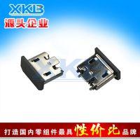Micro usb 5p B type Micro沉板母座 贴片 沉板USB连接器母座