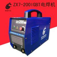 林肯中天ZX7-200电焊机 铁皮焊接机 不锈钢门窗电焊机价格