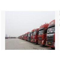 上海到四川成都专线货运 物流运输 红酒配送 物流托运 物流运输