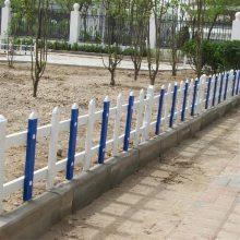 景区pvc草坪围栏 别墅花园栅栏 庭院绿地护栏