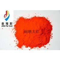 金福彩颜料涂料用耐晒艳红2sp