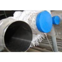 佛山钢厂卫生级不锈钢水管、304家用饮用水水管