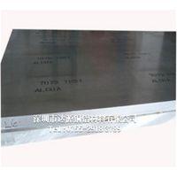 西南铝6063高塑性铝板韧性好