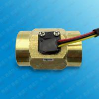 SAIER赛盛尔6分全铜水流传感器 G3/4接口霍尔流量传感器