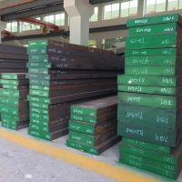 718H模具钢多少钱一公斤