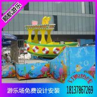 全新设计新阿坤游乐儿童漂流船,漂流船价格