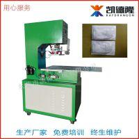 广州凯隆高频热合机高周波医疗用品透析纸吸塑盒包装机